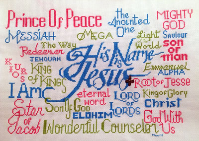 His Name is Jesus - Free Cross Stitch Chart - Comments from